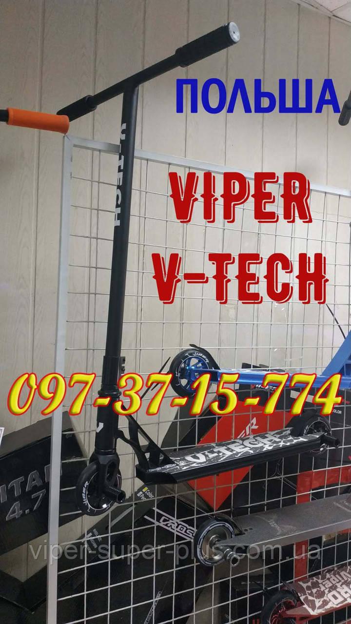 ✅ Трюковый самокат Viper V-TECH черный Самокат для трюков. Детский двухколесный трюковой самокат Колеса 110 м
