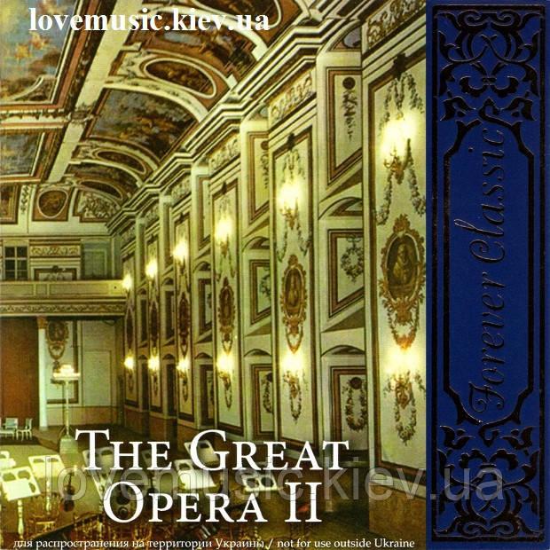 Музичний сд диск THE GREAT OPERA II Forever classic (2003) (audio cd)