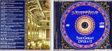Музичний сд диск THE GREAT OPERA II Forever classic (2003) (audio cd), фото 2