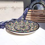 Узбекская керамическая тарелка d 25 см (9), фото 2