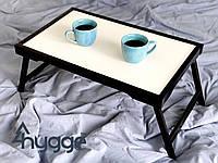 Деревянный столик для завтрака в постель Hygge Vanlig, венге hotdeal