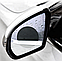 Антидождь пленка SUNROZ Anti-fog Film для автомобиля на боковое зеркало заднего вида 10 см (2219), фото 7