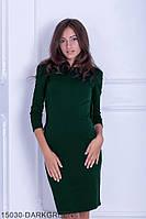 Жіноче плаття Подіум Nolina 15030-DARKGREEN S Зелений