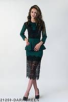 Жіноче плаття Подіум Lotta 21259-DARKGREEN XS Зелений