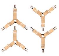 Фиксатор - держатель для постельного белья PlumHOME короткий универсальный 4 шт Бежевый