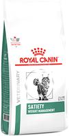 Сухой корм Royal Canin Satiety Weight Management Feline для  кошек от избыточного веса, 1,5 кг