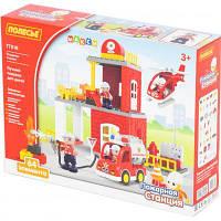 Конструктор Polesie Макси Пожарная станция 64 элемента в коробке (77516)