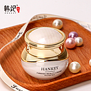 Омолоджуючий і зволожуючий крем для обличчя Hankey Firming Beauty Cream Skin Care 10 g, фото 2