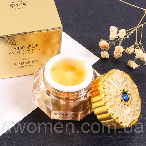 Уцінка! Підтягуючий крем для очей Ying-Z-Caviar Se з червоною ікрою 15 g (пом'ята коробка)