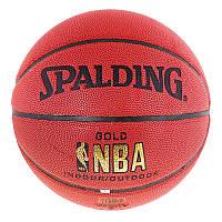 Мяч баскетбольный Spalding №7 SP381-1 OF