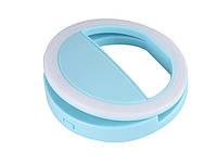 Селфи вспышка (подсветка) LED Icoco для камер телефонов  Голубой