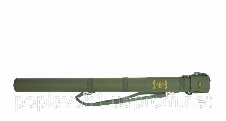 Тубус Acropolis КВ-14 для удочек  (135 х 9см)