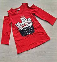 """Туника детская модная с открытыми плечами на девочку 98-122 см (5 цв) """"MARI"""" купить оптом в Одессе на 7км, фото 1"""