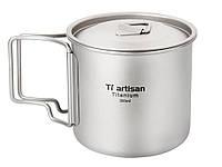 Титановая кружка Tiartisan 350 мл