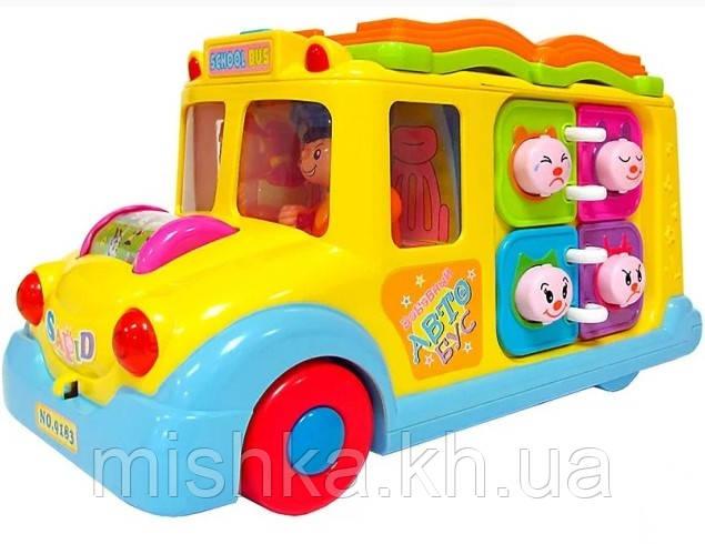 """Детская развивающая игрушка """"Автобус"""""""