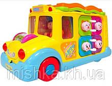 """Дитяча розвиваюча іграшка """"Автобус"""""""