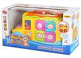 """Детская развивающая игрушка """"Автобус"""", фото 5"""
