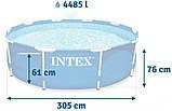 Бассейн Intex каркасный фильтр-насос,305-76 см, фото 3
