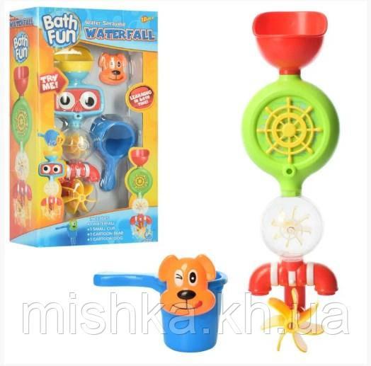 Іграшка для купання на присосках Водоспад