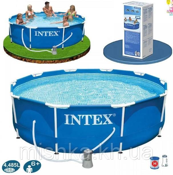 Каркасный бассейн Интекс, фильтр - насос, 3,66-76см