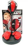 Боксерський набір PROFI BOXING, фото 5