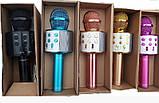 Микрофон-караоке для девочки (розовый), фото 3