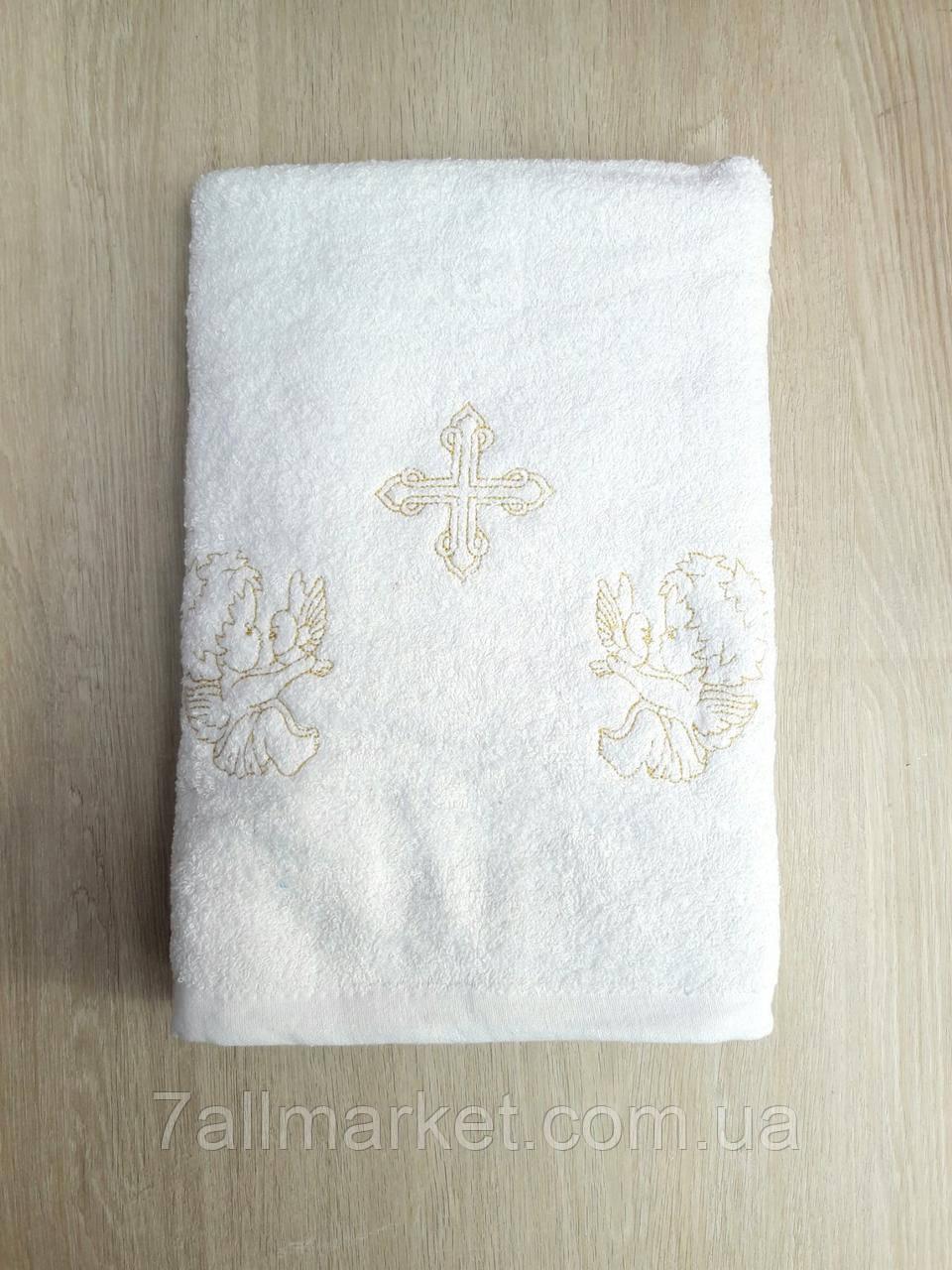 """Полотенце-крыжма  махровое с вышивкой  (1 цв) """"MARI"""" купить недорого от прямого поставщика"""