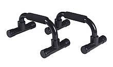Упоры (опоры, стойки, подставки, ручки) для отжиманий от пола SportVida Push-up Bars SV-HK0066