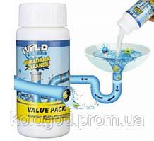 Засіб Для Прочищення Труб Гранули Wild Tornado Очищувач Від Засмічень Для Раковини І Унітазу