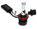 Лампы светодиодные ALed R H13 6000K 30W RH13Y08 (2шт), фото 2