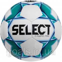 Мяч футбольный SELECT Campo Pro (015) бел/зелен размер 4