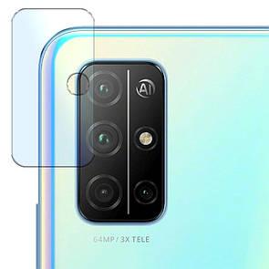 Защитное стекло на камеру Clear Glass Box для Honor 30S (clear)