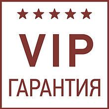 VIP ГАРАНТИЯ