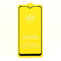 Защитное стекло AVG 9D Full Glue для Samsung Galaxy M10 2019 / M105 полноэкранное черное
