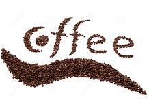 Ваговий кави