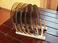 Подставка для тарелок ( крышек )
