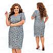 Кружевное серое платье 458-2 54, фото 4