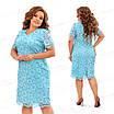Кружевное бирюзовое платье 458-3 54, фото 4