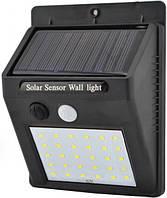 Светильник UKC 609-30 с датчиком движения и солнечной панелью 30 диодов Уличное освещение в Украине