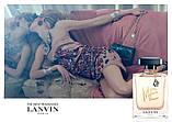 Lanvin Lanvin Me парфюмированная вода 80 ml. (Ланвин Ланвин Ми), фото 5