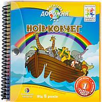 Настольная игра Smart Games Ноев Ковчег (SGT 240 UKR)