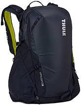 Горнолыжный рюкзак Thule Upslope 25L (Blackest Blue) (TH 3203607)