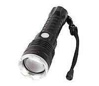 Ручной фонарь X-Balong BL-611 P50