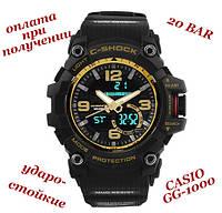 Часы мужские спортивные противоударные водонепроницаемые Casio G-Shock GG-1000