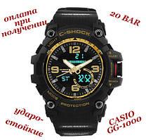 Годинники чоловічі спортивні протиударні водонепроникні Casio G-Shock GG-1000