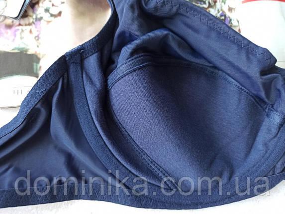 85D Синий бюстгальтер Lanny Mode больших размеров, без поролона на косточках, фото 2