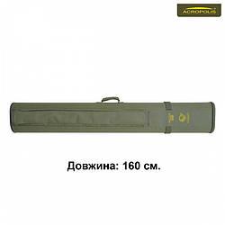 Чохол тубус подвійний жорсткий для вудилищ Acropolis 160см КВ-17А