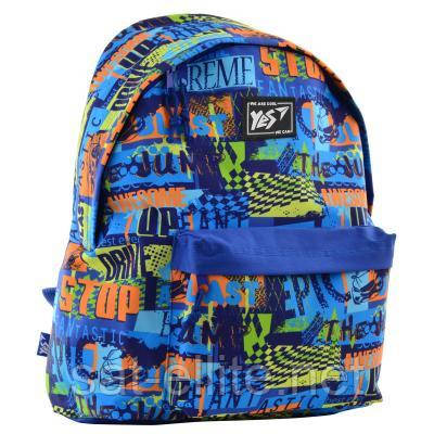 Рюкзак школьный Yes ST-17 Cool (556643)