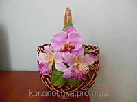 Пасхальная корзина детская плетенные из лозы с орхидеями