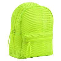 Рюкзак шкільний Yes ST-20 Goldenrod (555459)